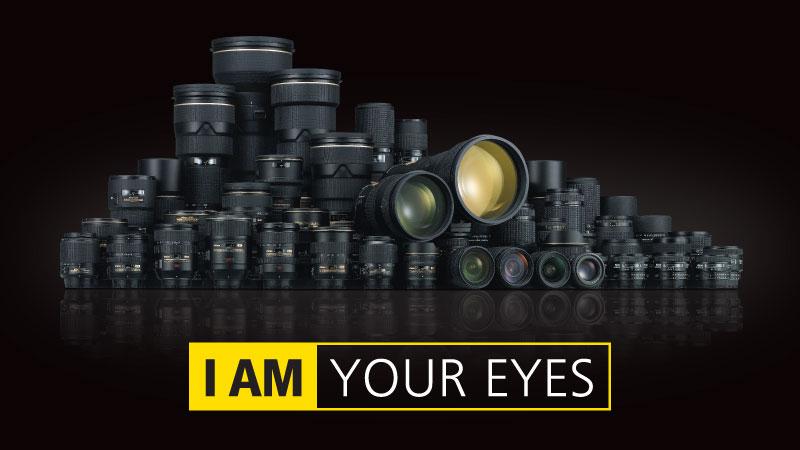 Skratky objektívov Nikon II, optické vlastnosti